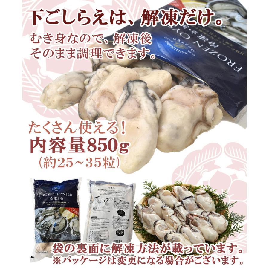 牡蠣 冷凍 むき身 広島県産 2L 1kg|seafoodhonpo88|02