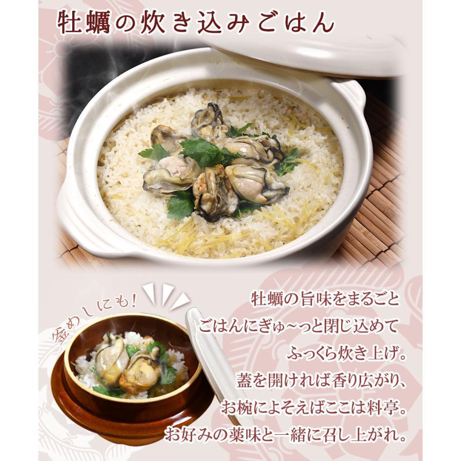 牡蠣 冷凍 むき身 広島県産 2L 1kg|seafoodhonpo88|03