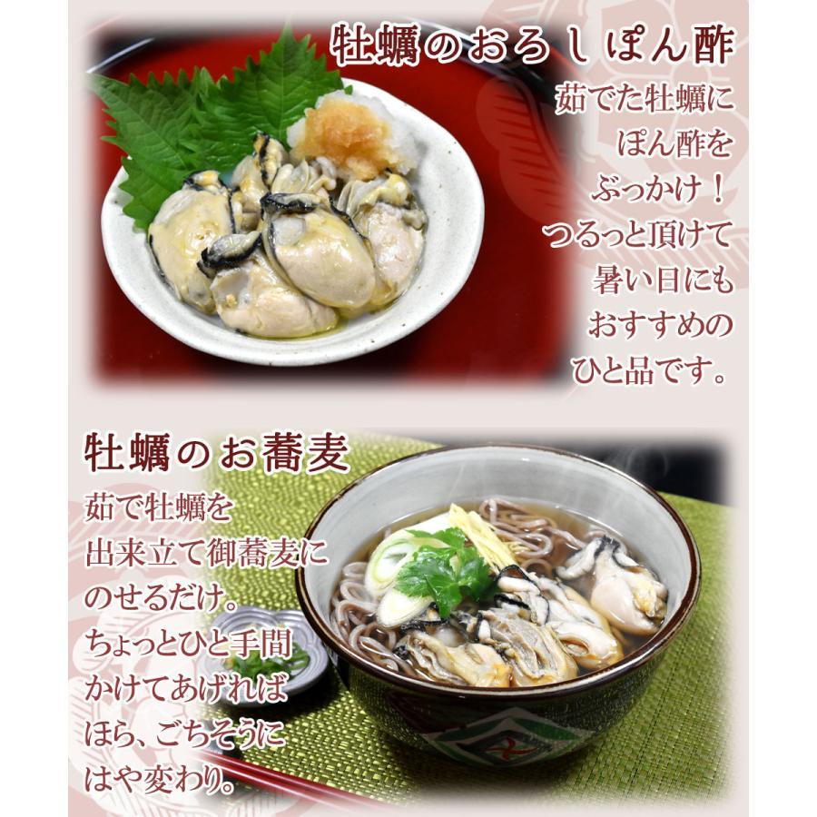 牡蠣 冷凍 むき身 広島県産 2L 1kg|seafoodhonpo88|04