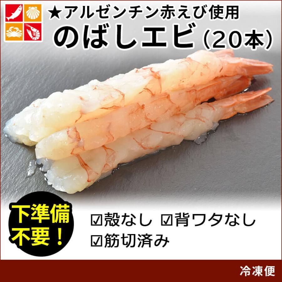 エビ むきえび エビフライ えび天用  20本|seafoodhonpo88