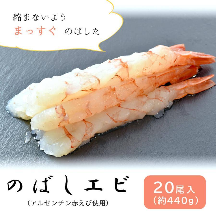 エビ むきえび エビフライ えび天用  20本|seafoodhonpo88|02