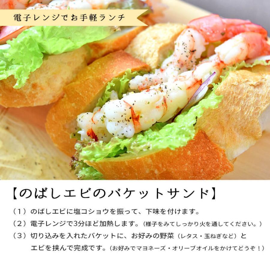 エビ むきえび エビフライ えび天用  20本|seafoodhonpo88|05