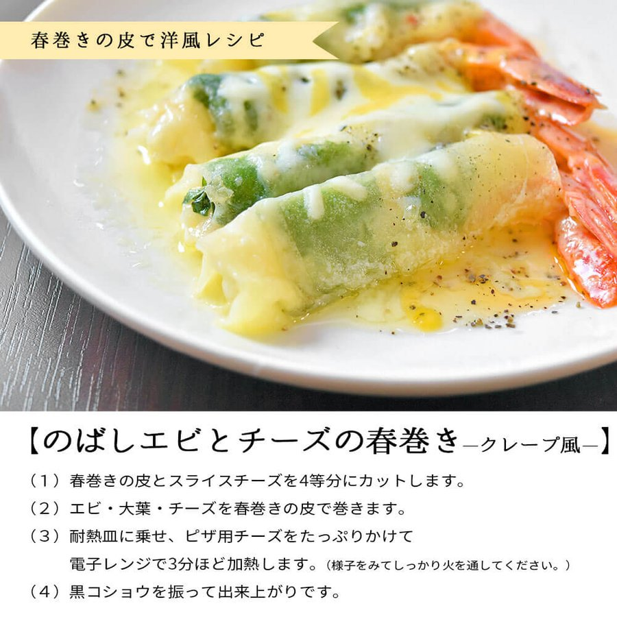 エビ むきえび エビフライ えび天用  20本|seafoodhonpo88|06