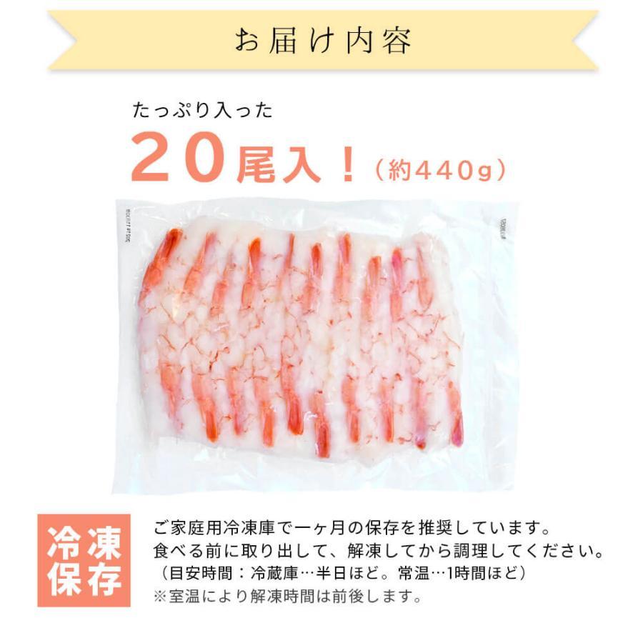 エビ むきえび エビフライ えび天用  20本|seafoodhonpo88|08