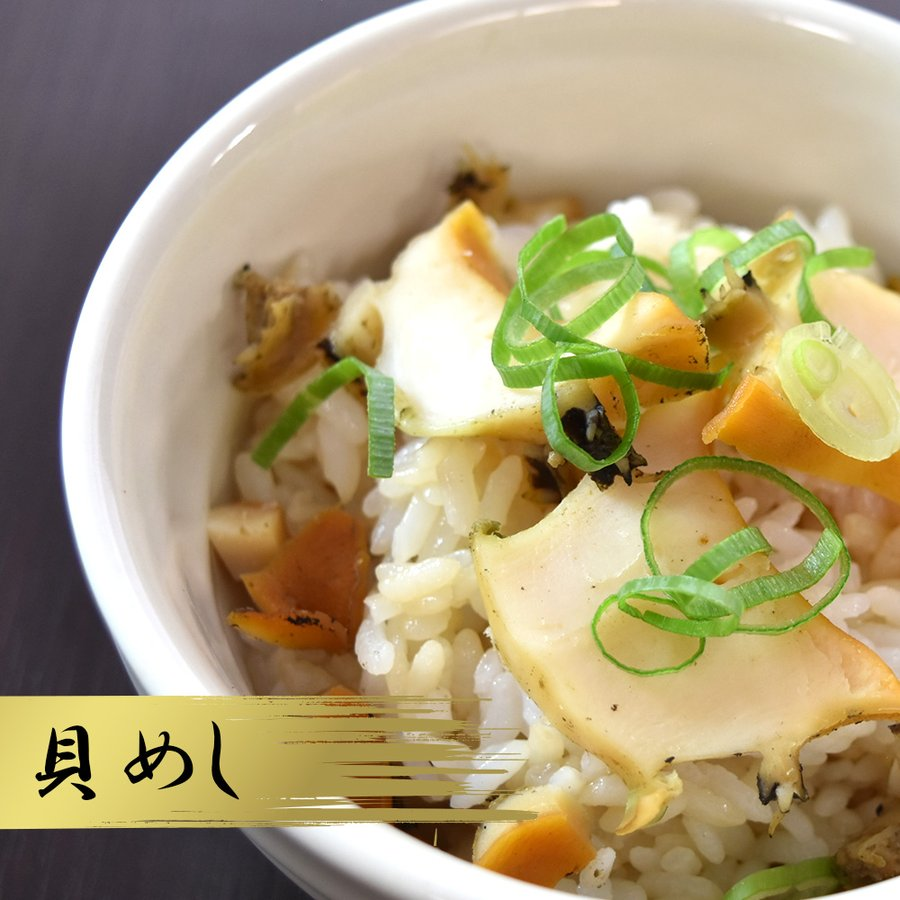 アワビ 刺身用 1kg チリ産 6粒 seafoodhonpo88 11