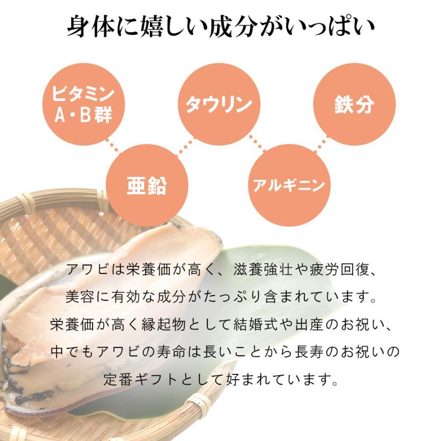 アワビ 刺身用 1kg チリ産 6粒 seafoodhonpo88 04