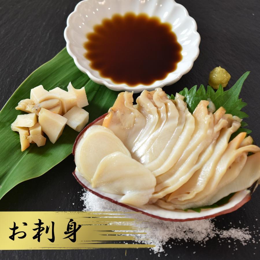 アワビ 刺身用 1kg チリ産 6粒 seafoodhonpo88 06
