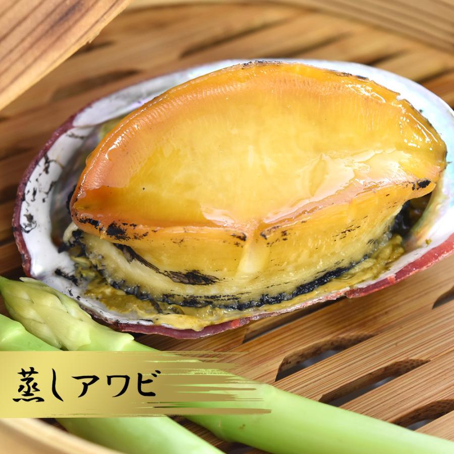 アワビ 刺身用 1kg チリ産 6粒 seafoodhonpo88 07