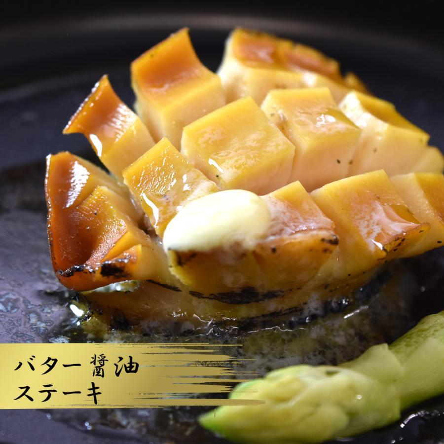 アワビ 刺身用 1kg チリ産 6粒 seafoodhonpo88 09
