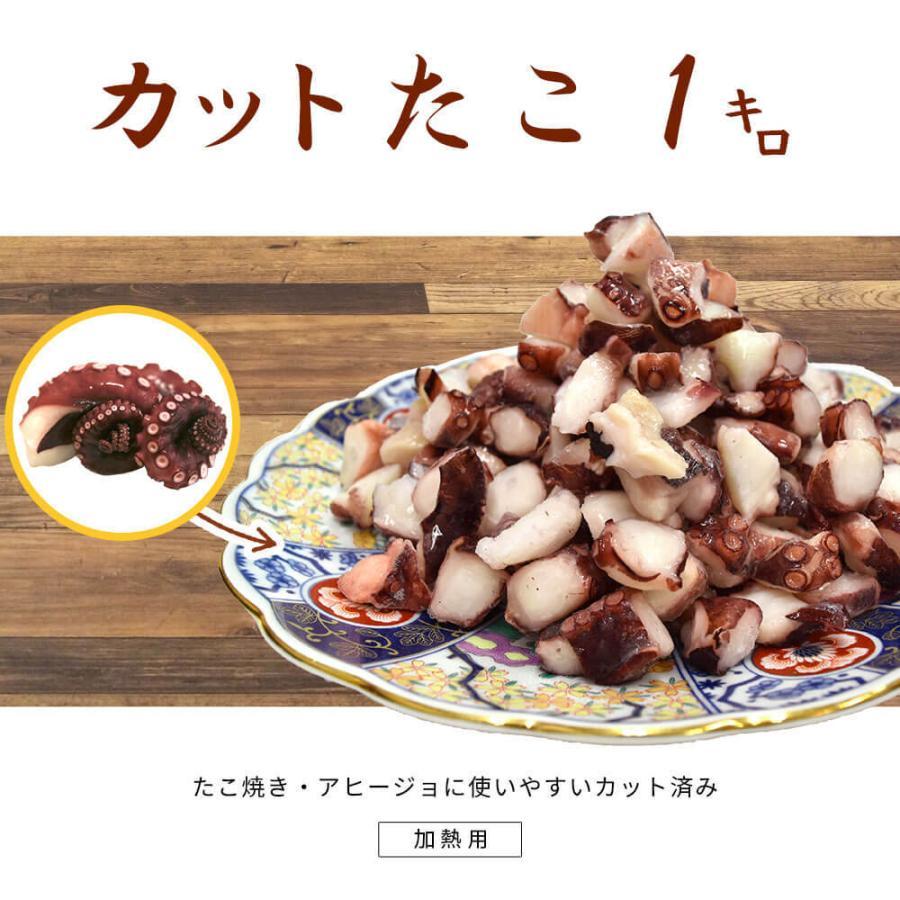 タコ たこ焼き用 1kg カットたこ|seafoodhonpo88|02