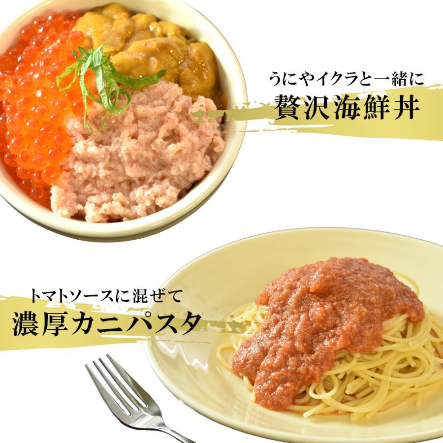 カニ 紅ズワイガニ フレーク 90g|seafoodhonpo88|07