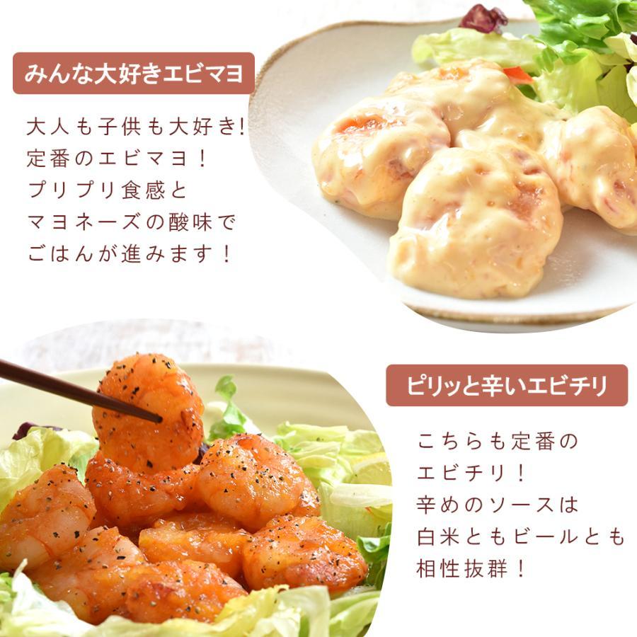 海老 むきえび 冷凍 1kg seafoodhonpo88 05
