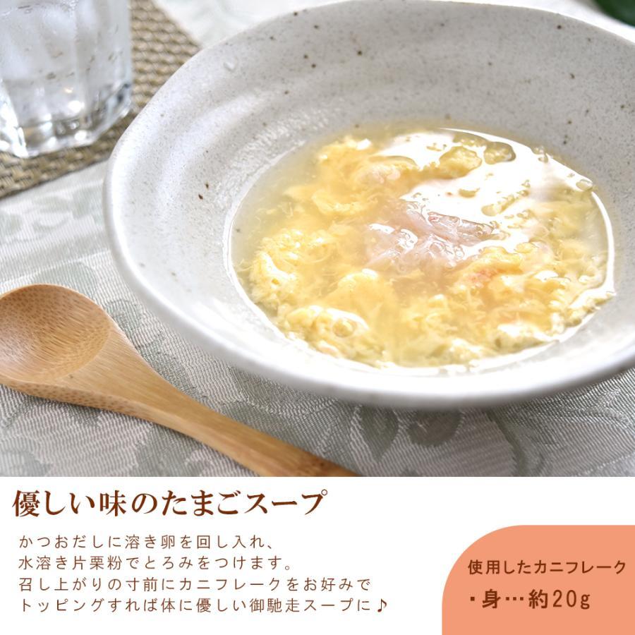 カニ ズワイガニ フレーク 200g|seafoodhonpo88|06
