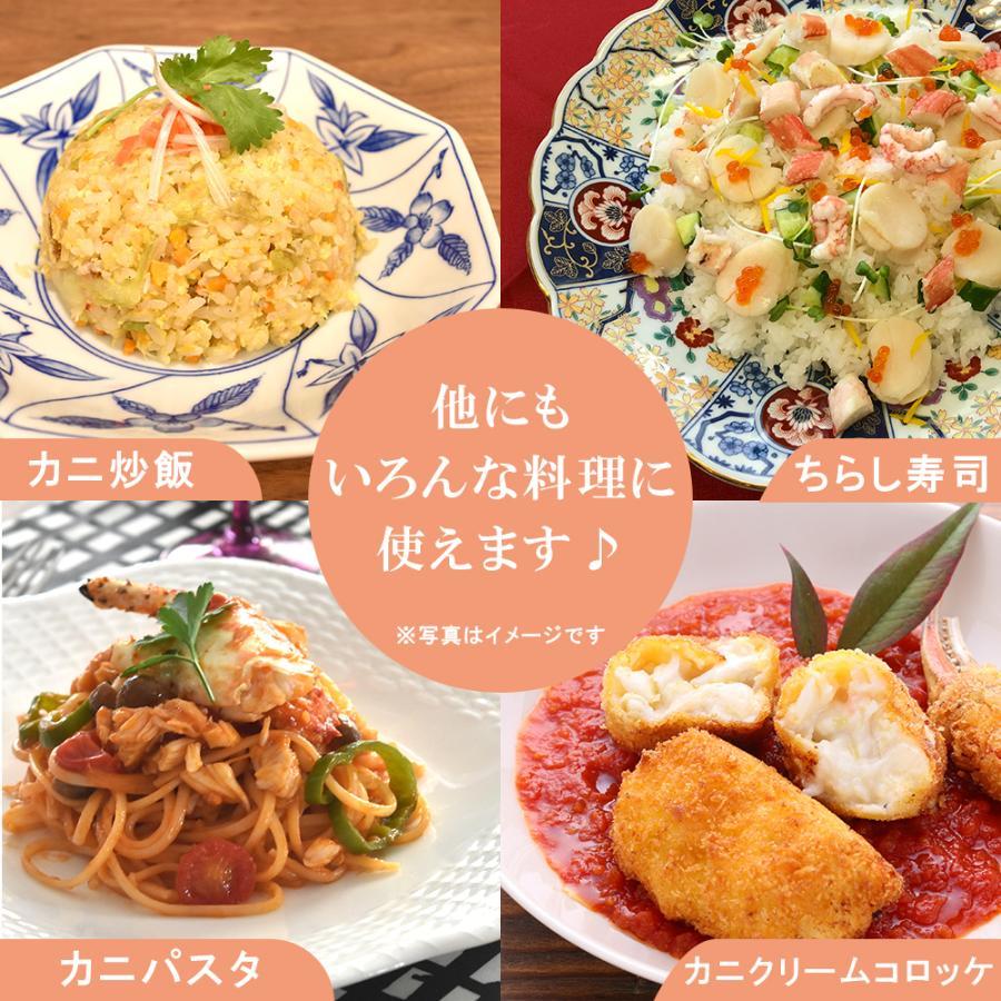 カニ ズワイガニ フレーク 200g|seafoodhonpo88|08