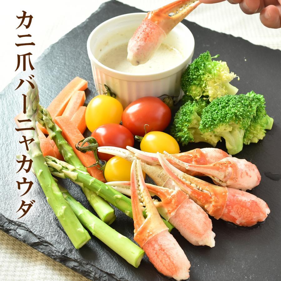 ボイルずわい爪500g 爪 ポーション ズワイガニ 蟹|seafoodhonpo88|07