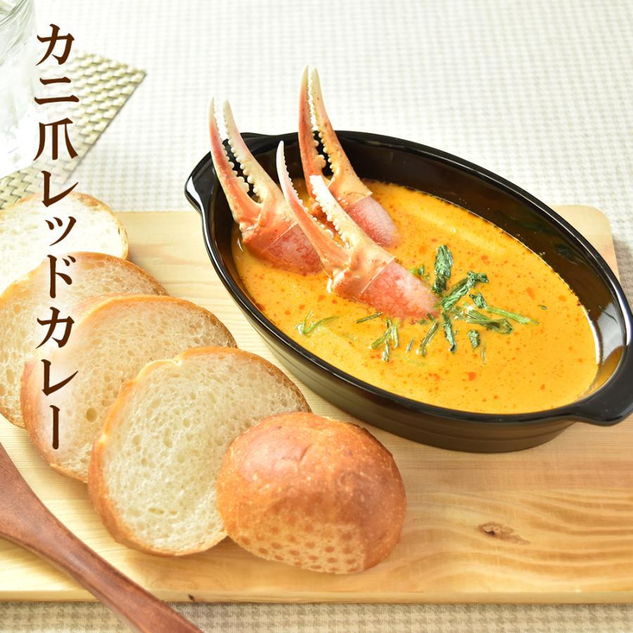 ボイルずわい爪500g 爪 ポーション ズワイガニ 蟹|seafoodhonpo88|08