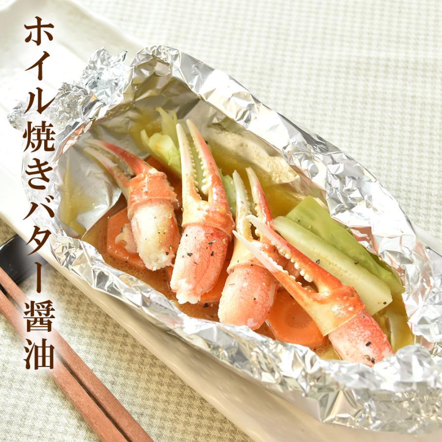 ボイルずわい爪500g 爪 ポーション ズワイガニ 蟹|seafoodhonpo88|09