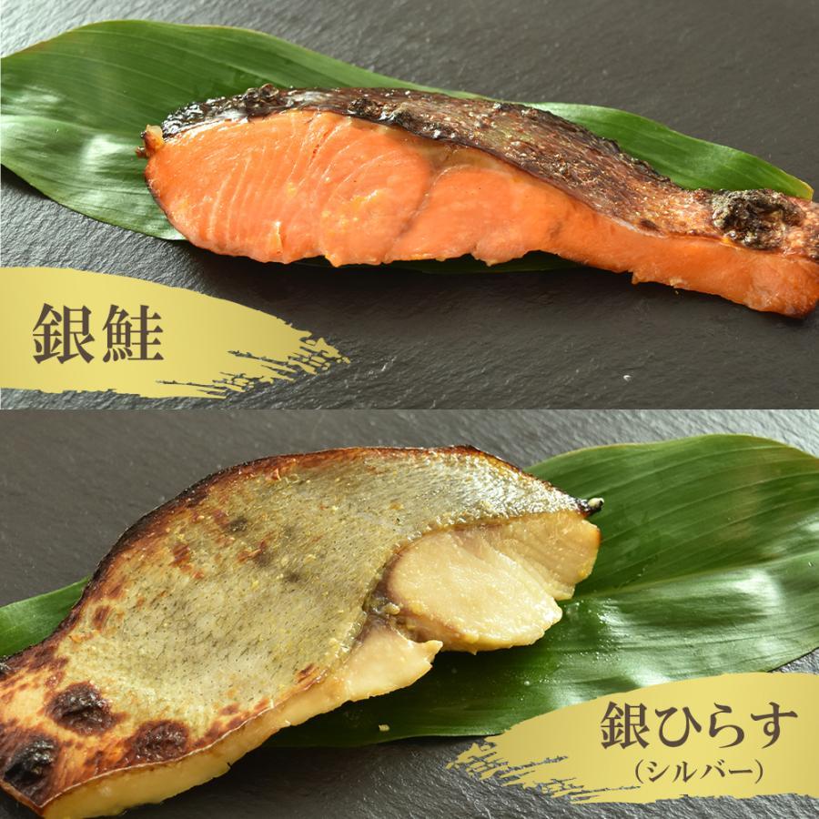 西京漬け 4種×2セット(8切れ) ギフト 魚 送料無料 父の日 プレゼント 60代 70代 80代 seafoodhonpo88 05