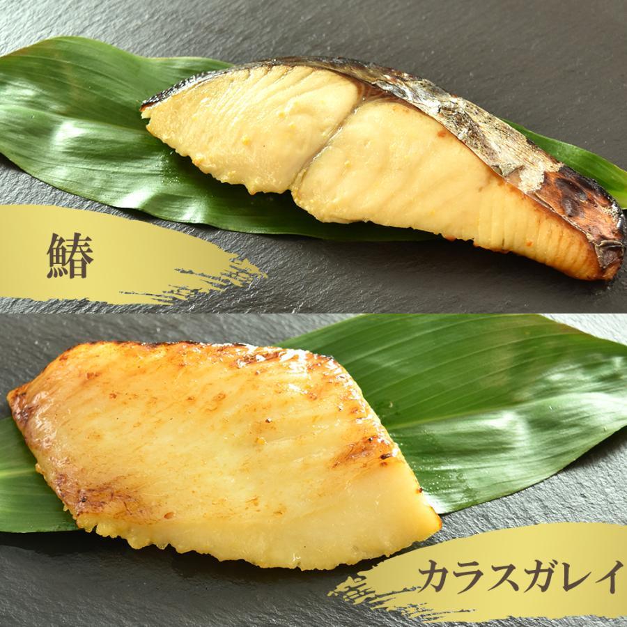 西京漬け 4種×2セット(8切れ) ギフト 魚 送料無料 父の日 プレゼント 60代 70代 80代 seafoodhonpo88 06