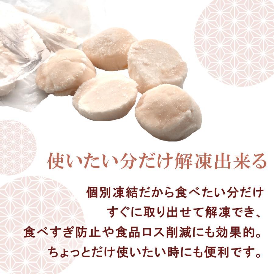 ホタテ 貝柱 刺身用 生食用 500g 大粒 北海道産 化粧箱入り 敬老の日 2021ギフト|seafoodhonpo88|05