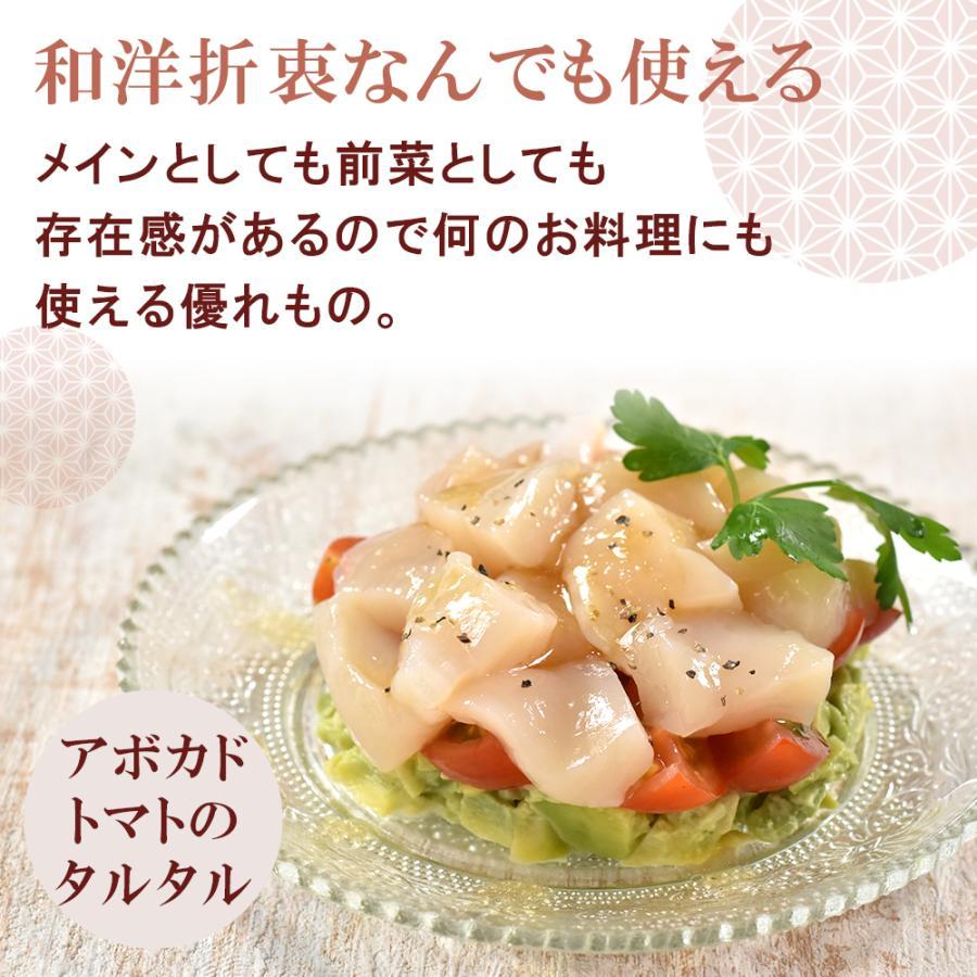 ホタテ 貝柱 刺身用 生食用 500g 大粒 北海道産 化粧箱入り 敬老の日 2021ギフト|seafoodhonpo88|07