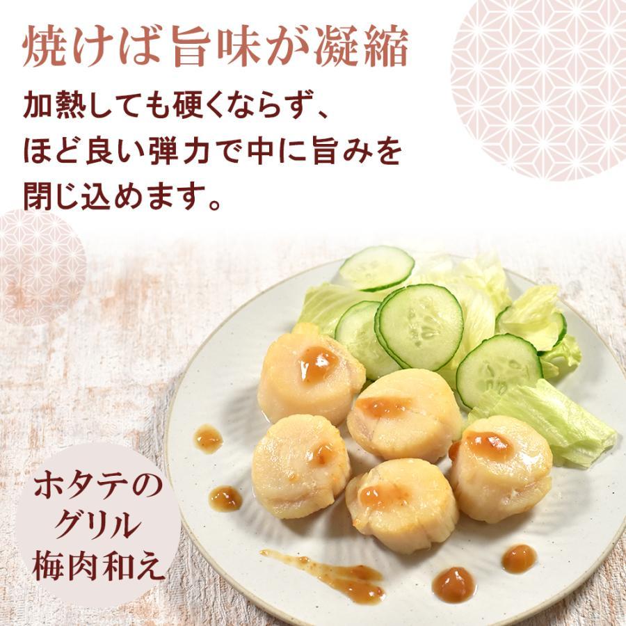 ホタテ 貝柱 刺身用 生食用 500g 大粒 北海道産 化粧箱入り 敬老の日 2021ギフト|seafoodhonpo88|08