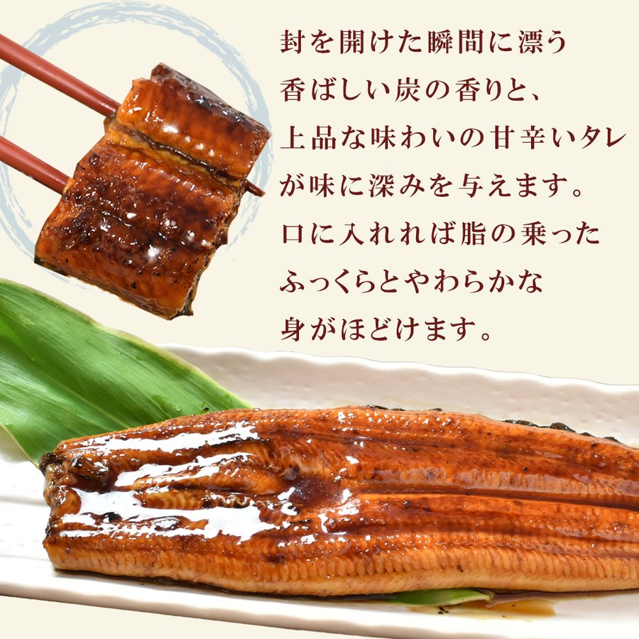 父の日 プレゼント 2021 鹿児島 うなぎ 蒲焼き 2本 特大 ギフト|seafoodhonpo88|03