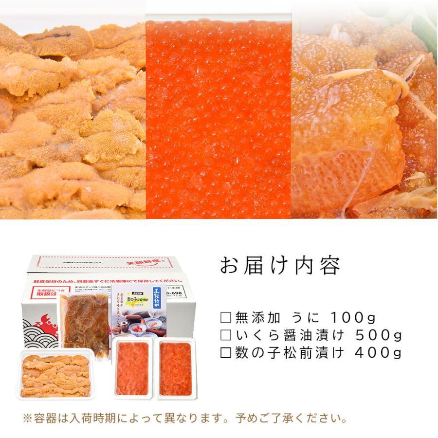海鮮 福袋 2021年 うに いくら 数の子|seafoodhonpo88|08