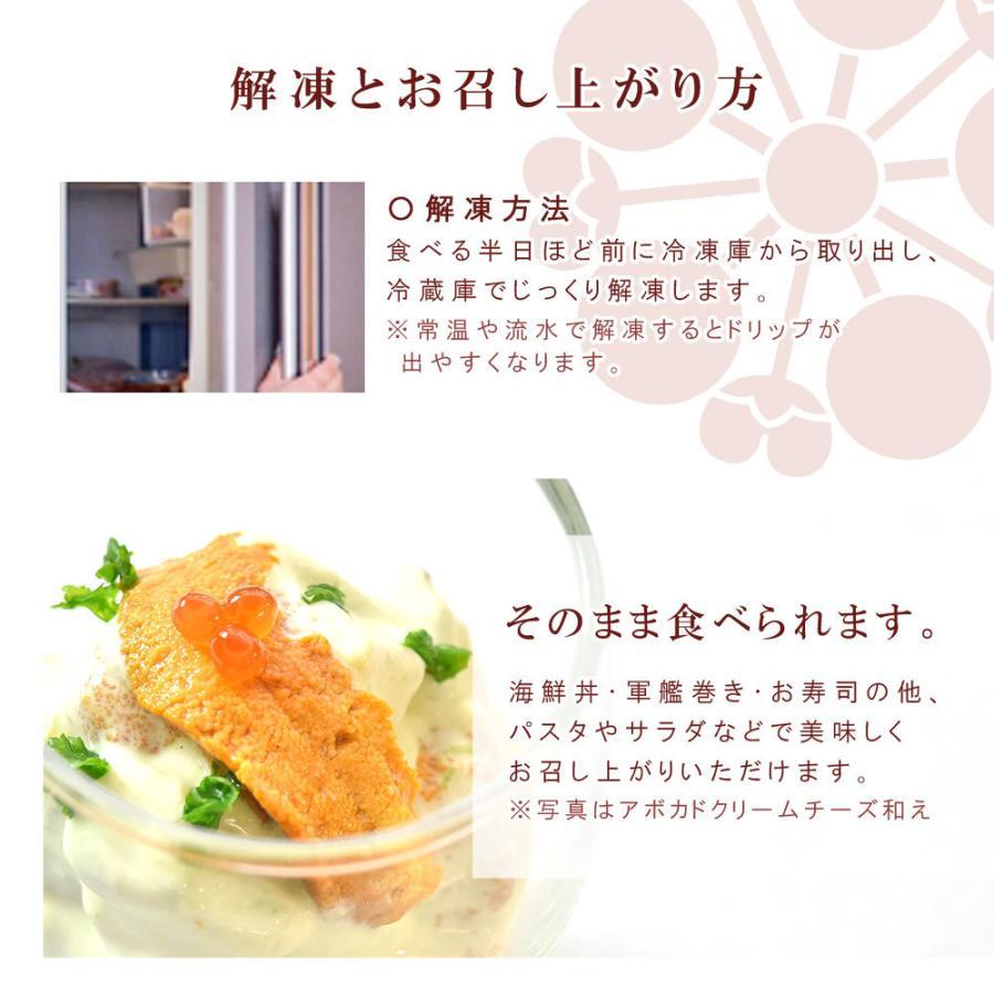 海鮮 福袋 2021年 うに いくら 数の子|seafoodhonpo88|07