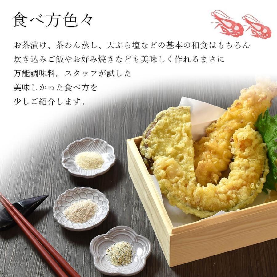 塩 海鮮 だし 2袋セット 選べる 9種類 seafoodhonpo88 11