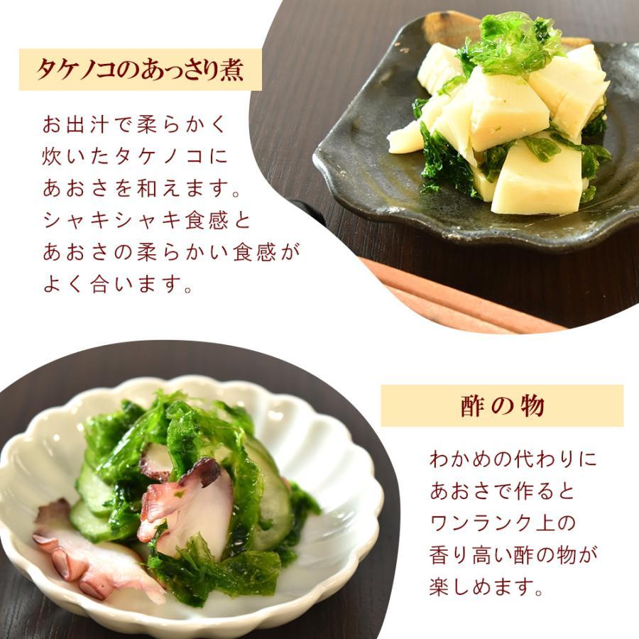 賞味期限間近!1000円ポッキリ!あおさのり 三重県産 2袋 セット|seafoodhonpo88|03