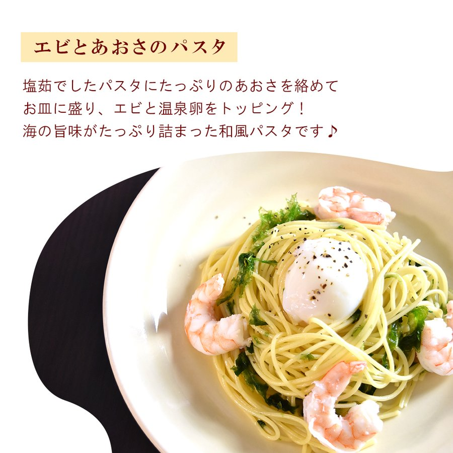 賞味期限間近!1000円ポッキリ!あおさのり 三重県産 2袋 セット|seafoodhonpo88|07