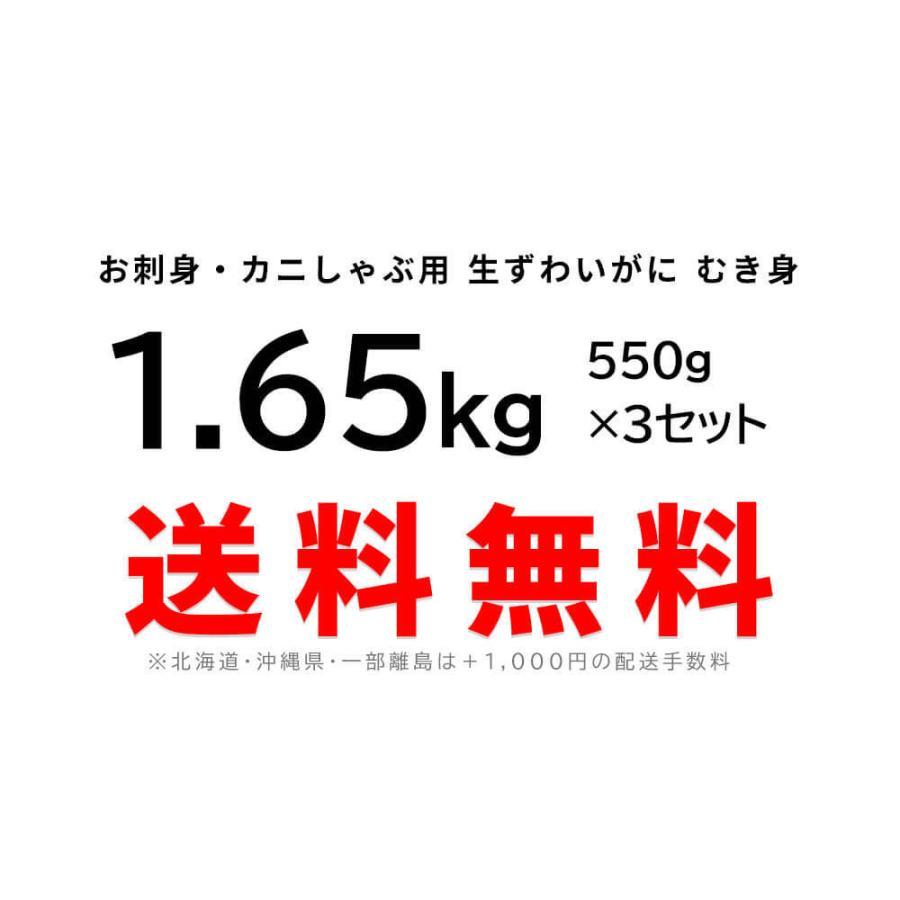 カニ ポーション ズワイガニ 生 蟹 6〜9人前|seafoodhonpo88|09