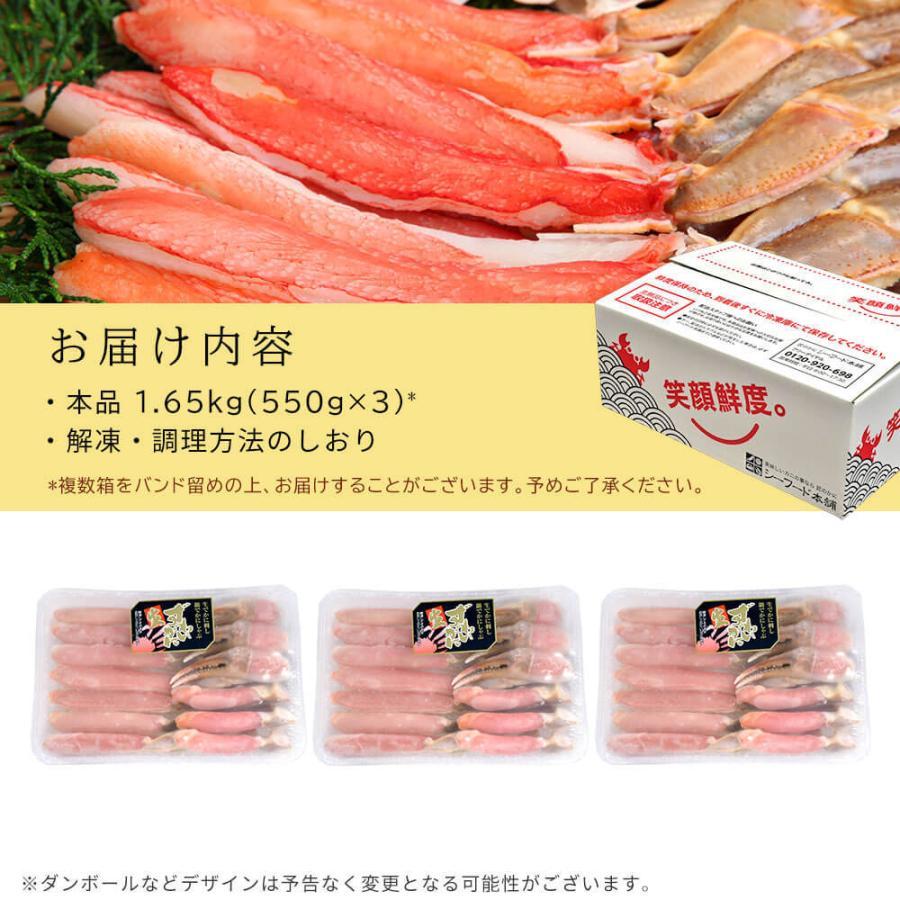 カニ ポーション ズワイガニ 生 蟹 6〜9人前|seafoodhonpo88|10