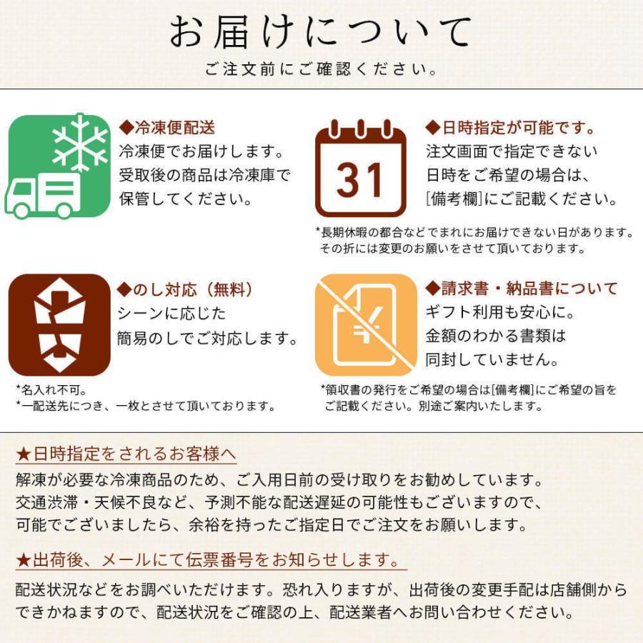 カニ ポーション ズワイガニ 生 蟹 6〜9人前|seafoodhonpo88|11