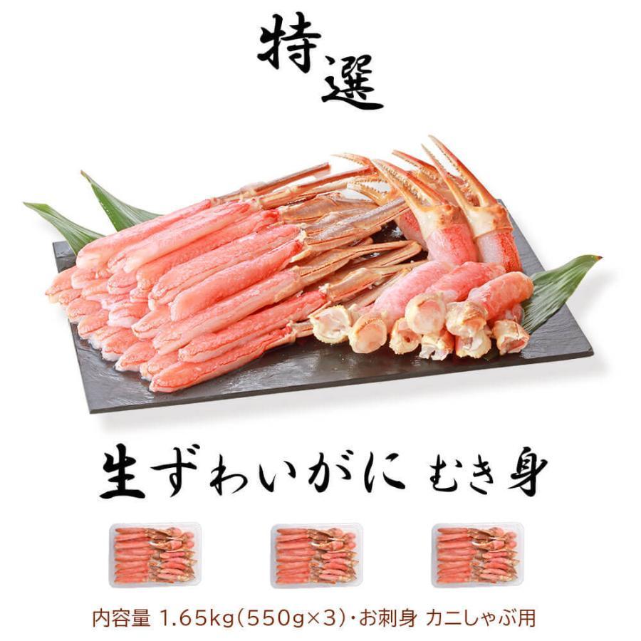 カニ ポーション ズワイガニ 生 蟹 6〜9人前|seafoodhonpo88|03