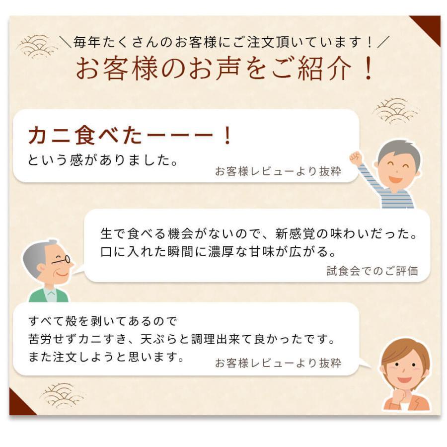 カニ ポーション ズワイガニ 生 蟹 6〜9人前|seafoodhonpo88|04