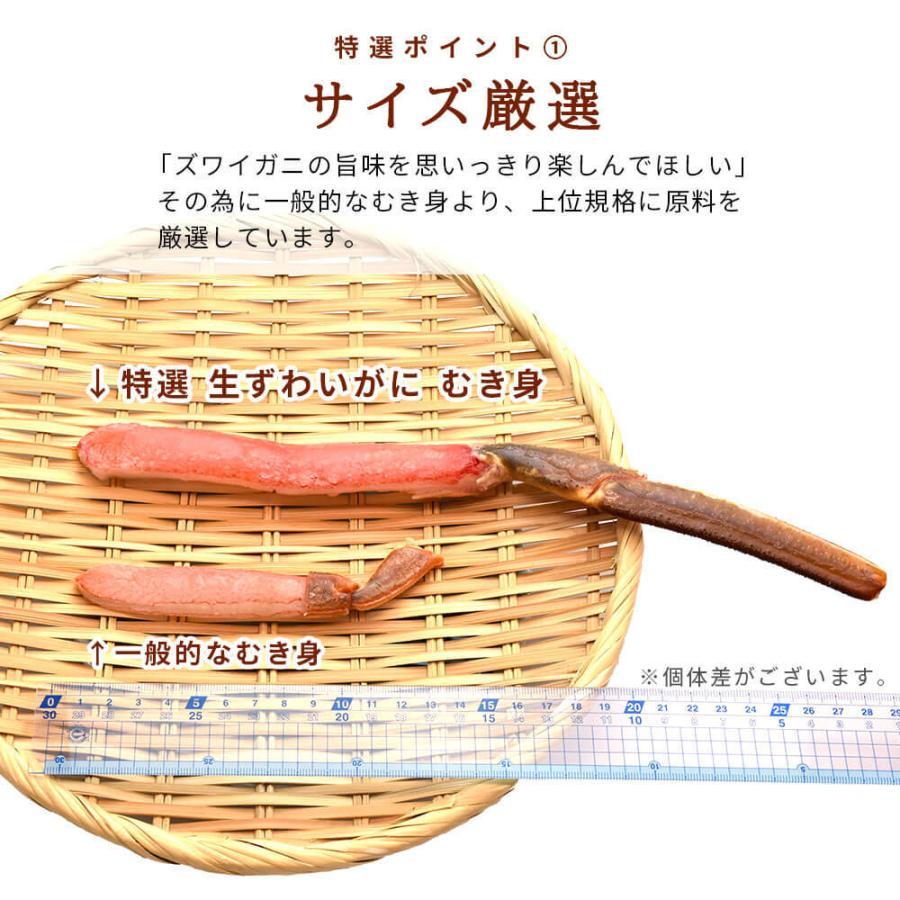 カニ ポーション ズワイガニ 生 蟹 6〜9人前|seafoodhonpo88|05