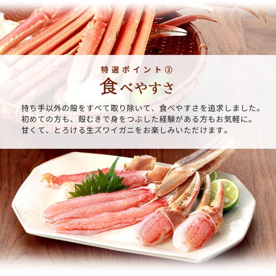 カニ ポーション ズワイガニ 生 蟹 6〜9人前|seafoodhonpo88|06