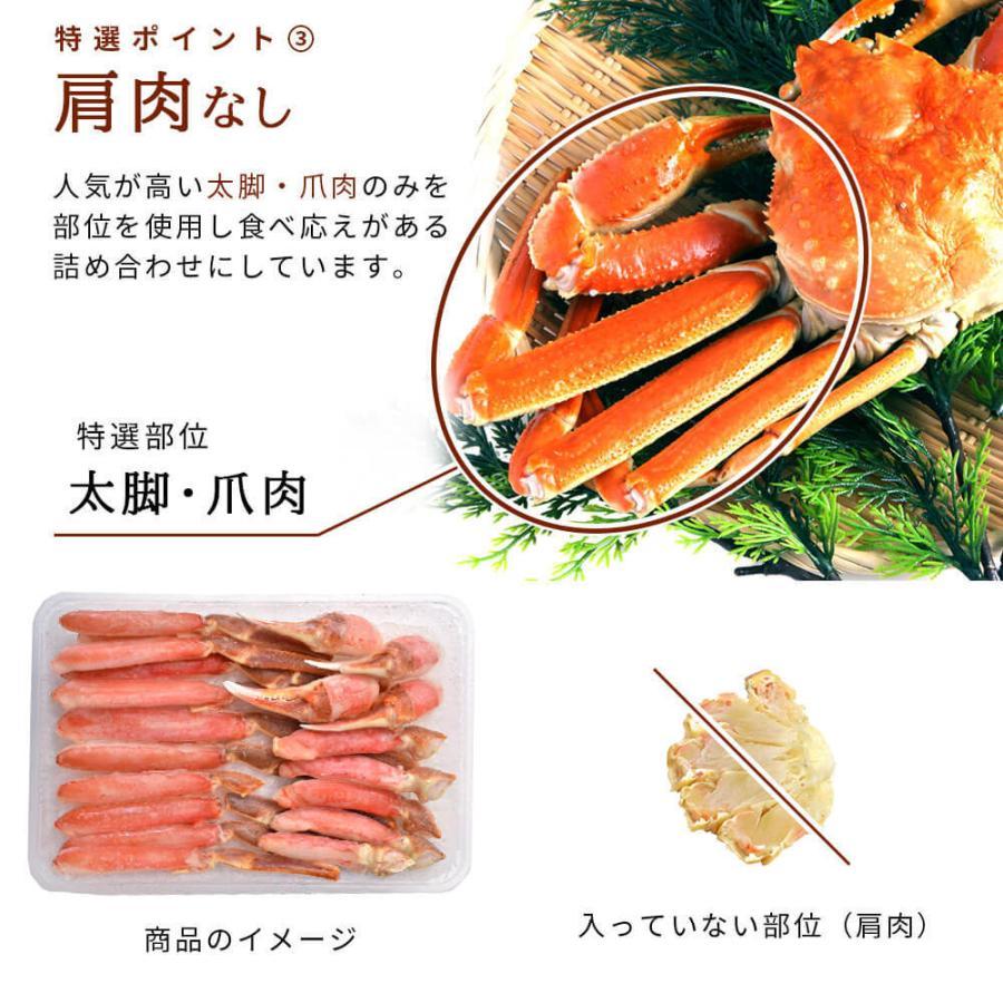 カニ ポーション ズワイガニ 生 蟹 6〜9人前|seafoodhonpo88|07
