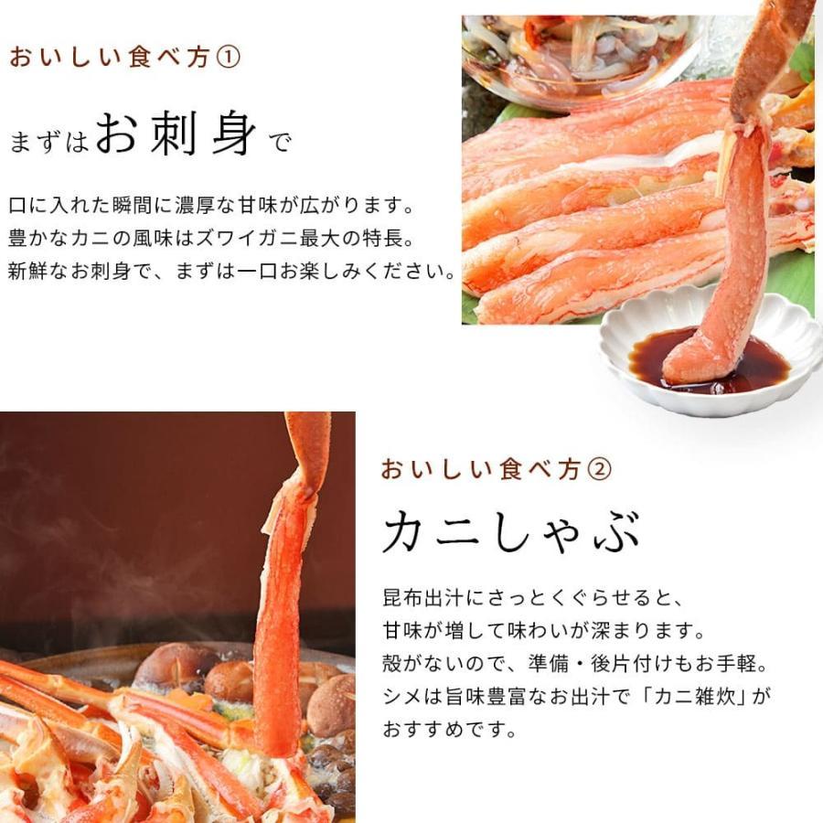 カニ ポーション ズワイガニ 生 蟹 6〜9人前|seafoodhonpo88|08