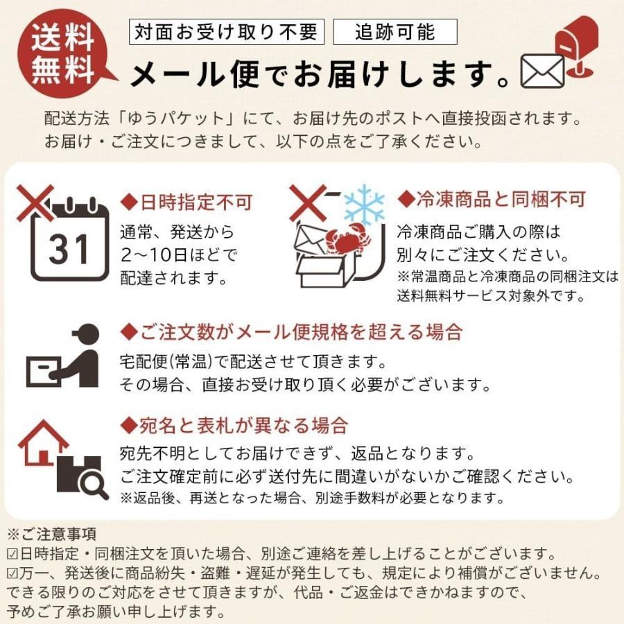生 ふりかけ 赤しそ ご飯 3袋|seafoodhonpo88|10