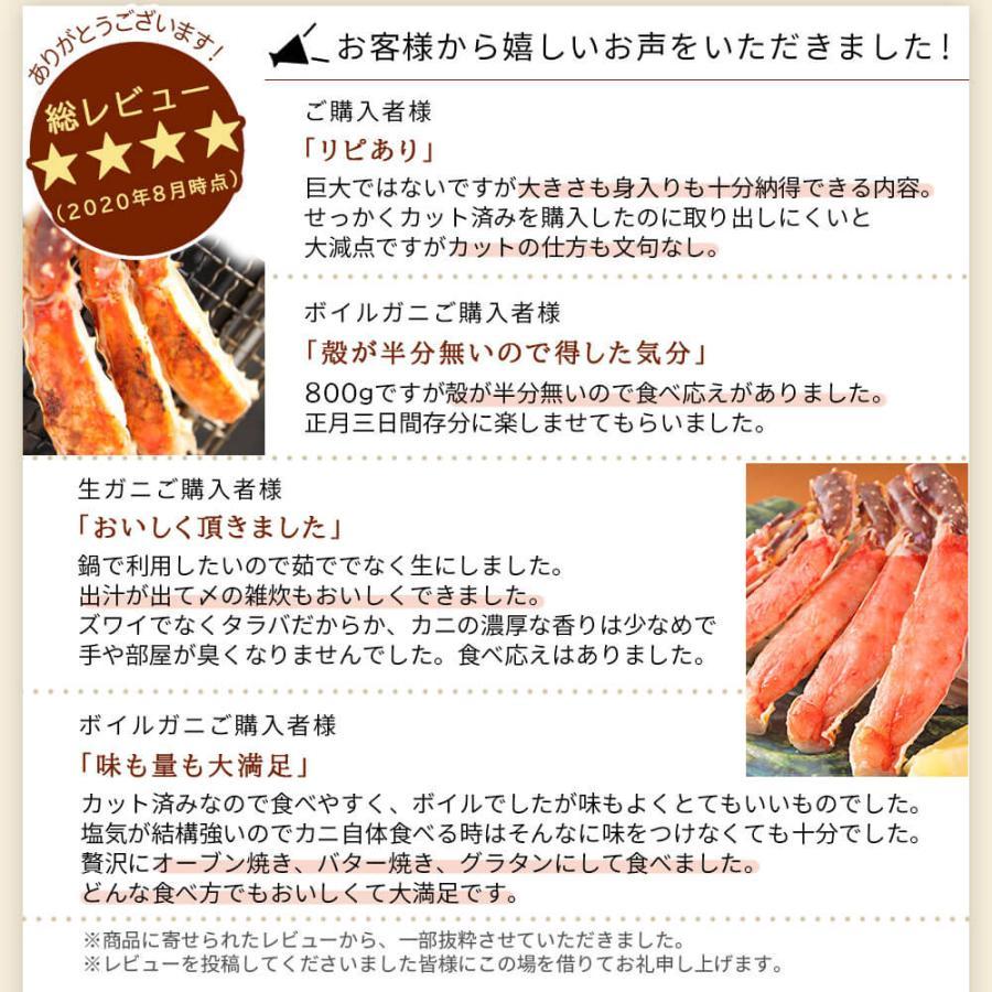 かに タラバガニ ハーフポーション 1.6kg|seafoodhonpo88|11