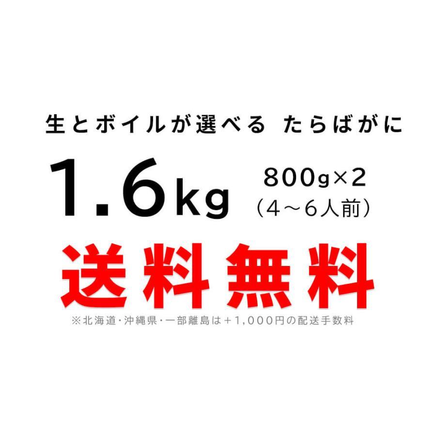 かに タラバガニ ハーフポーション 1.6kg|seafoodhonpo88|14