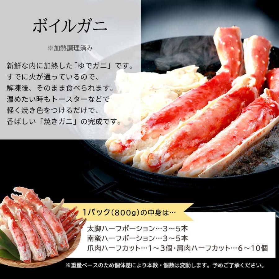 かに タラバガニ ハーフポーション 1.6kg|seafoodhonpo88|07