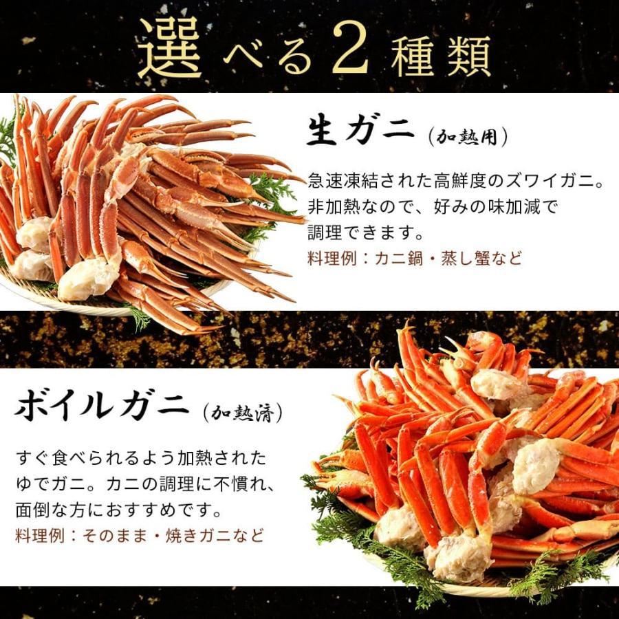 カニ ズワイガニ 足 5kg 業務用|seafoodhonpo88|06