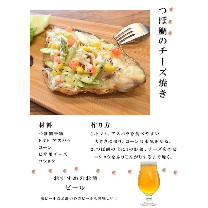 干物 セット 甲印小西商店 3種 詰め合わせ seafoodhonpo88 11