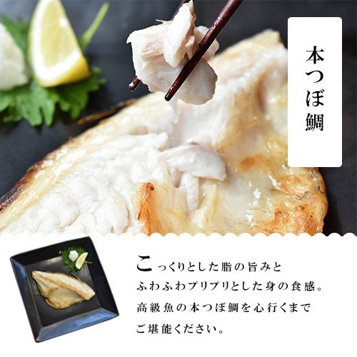干物 セット 甲印小西商店 3種 詰め合わせ seafoodhonpo88 03