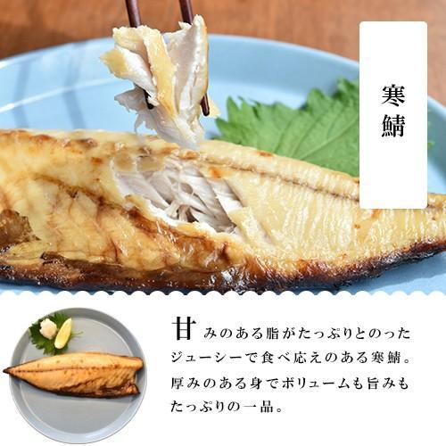 干物 セット 甲印小西商店 3種 詰め合わせ seafoodhonpo88 04