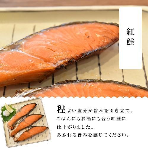 干物 セット 甲印小西商店 3種 詰め合わせ seafoodhonpo88 05